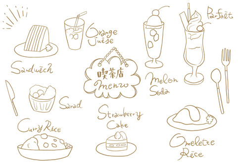 Coffee shop cooking set line drawing