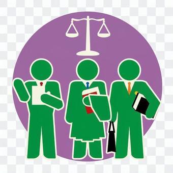 象形圖的法律界人士