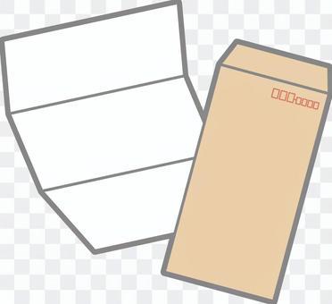 信封和文件