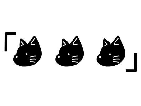 黒猫 「・・・」