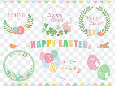 Happy Easter stamp set