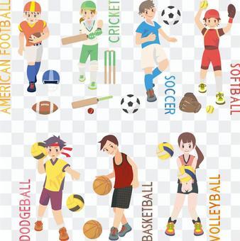 體育設置02球遊戲