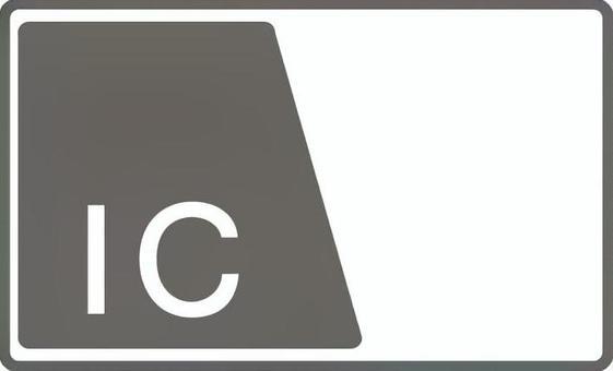 運輸IC卡第1部分