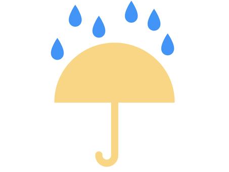雨和傘圖標 A:黃色