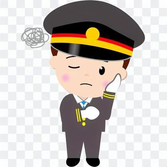Station staff (worried)