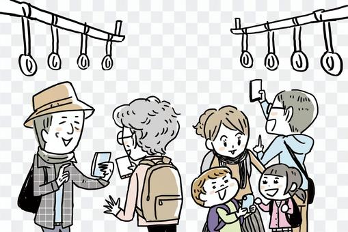 皮帶,乘客和智能手機