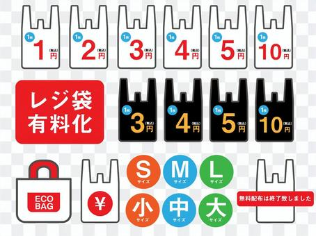 可以用於POP的插圖,用於對塑料購物袋收費