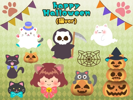 Cute Halloween material set cat ver
