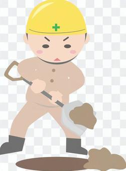Work (Construction site)
