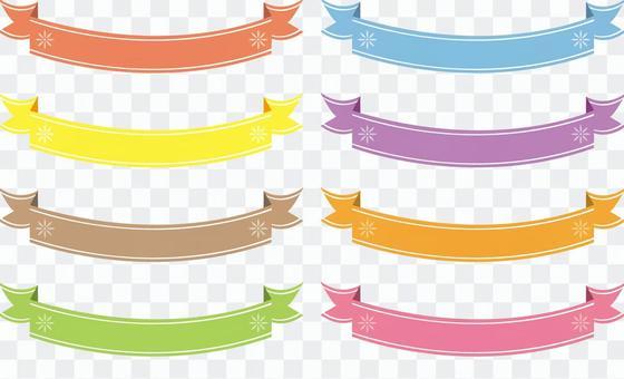 Ribbon 02 U shaped