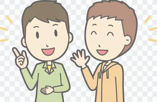Guide Helper - Intellectual Mental Disorder Male - Bust