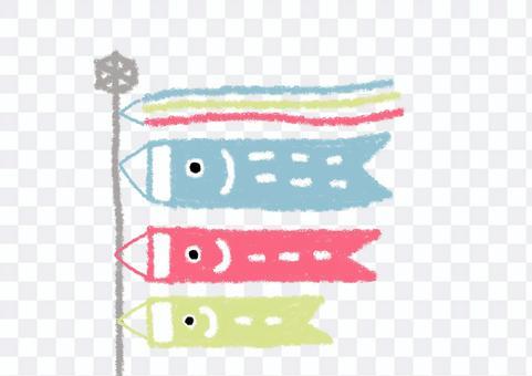 鯉魚旗手繪插圖