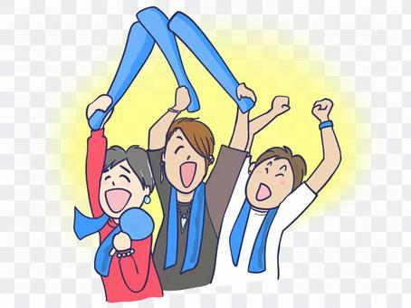 人們看著體育藍色