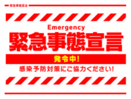 Emergency declaration_3
