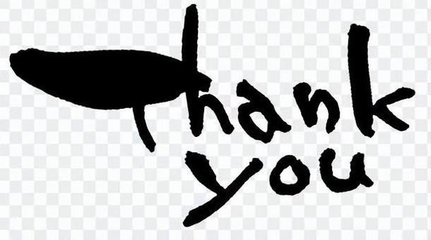 筆文字「thank you」