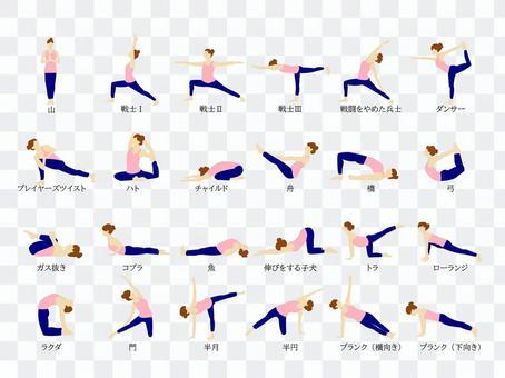 瑜伽姿勢6