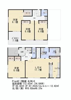 Floor plan No42 2 stories 4LDK S