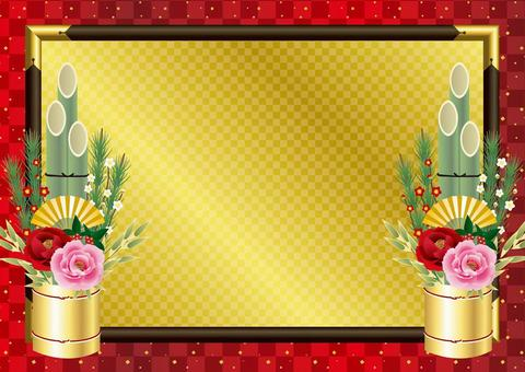 New Year background 4