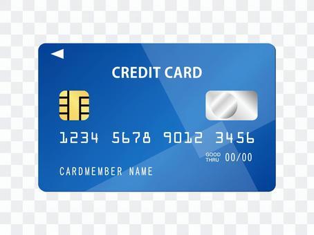 信用卡(藍色)