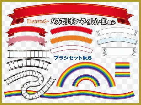 色帶,彩虹,帶通片