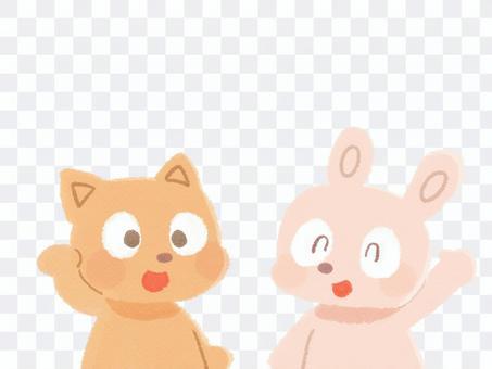 一隻兔子和一隻貓舉起他們的手的插圖