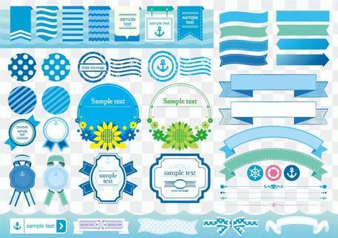 框架/標籤/裝飾框架/夏季材料