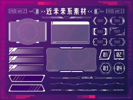 近未来系素材セット Ver.2