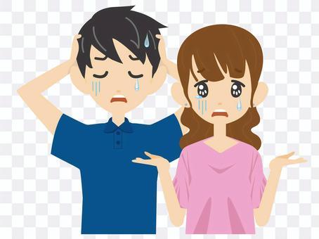 男人和女人在麻煩中哭泣