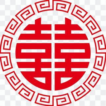 Hiki_icon_circle_red