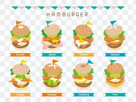 一個漢堡包