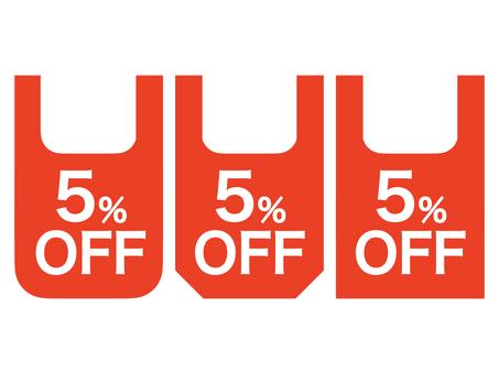 5% OFF 標記設置:包 B:紅色