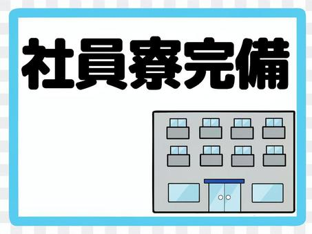 Fully equipped employee dormitory
