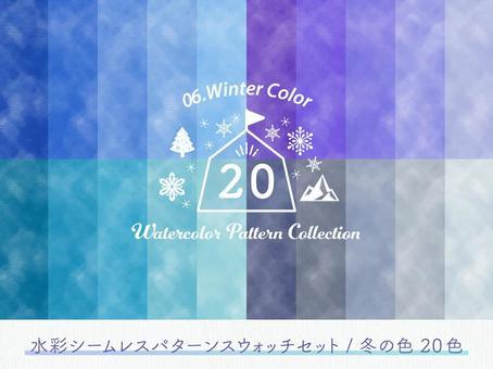 水彩風格無縫色板圖案/冬色