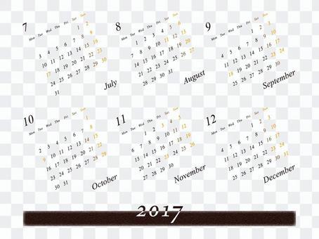 2017年日曆Oshare 2-05
