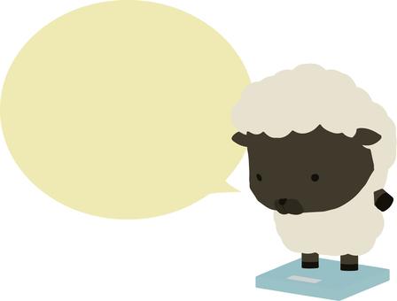 Scale_sheep_black_speech 氣球
