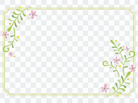 Greeting card 018