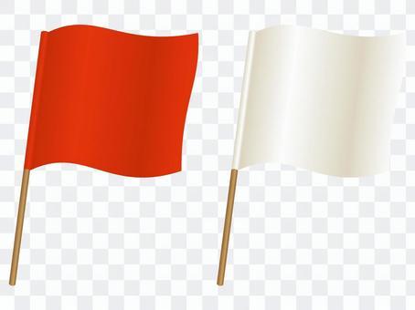 红旗和白旗