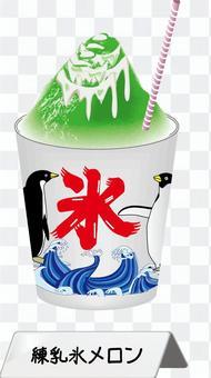 Shaved ice ice condensed milk milk melon cup