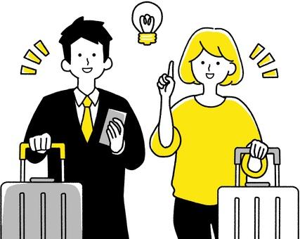 Flashing sightseeing business trip customers Airport Shinkansen