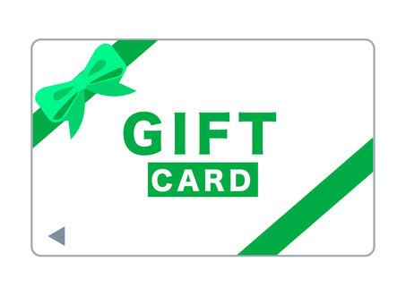綠色禮品卡