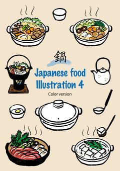Japanese set 4_pot (color ver.)