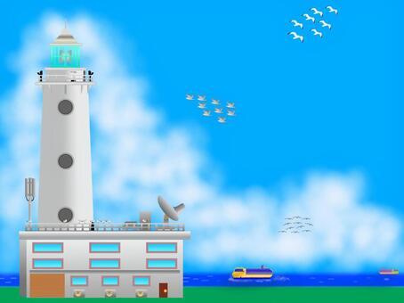 創建一個新的燈塔