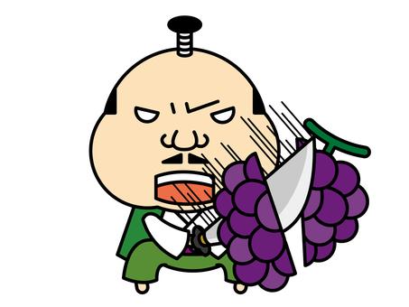 Tonosan grape hunting