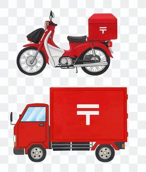 Postal Light Truck & Bike
