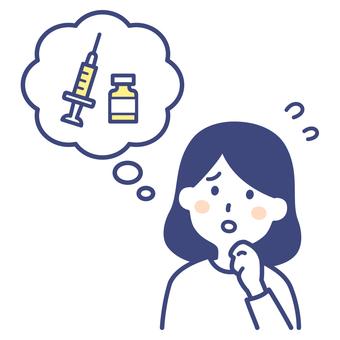 女性對接種疫苗感到不安