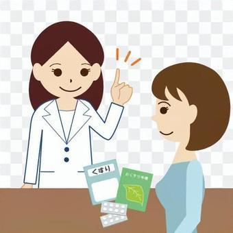 Working woman (pharmacist/drug store)