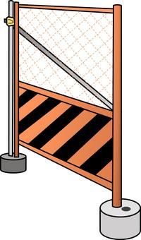 "Illustration of ""guard fence"""