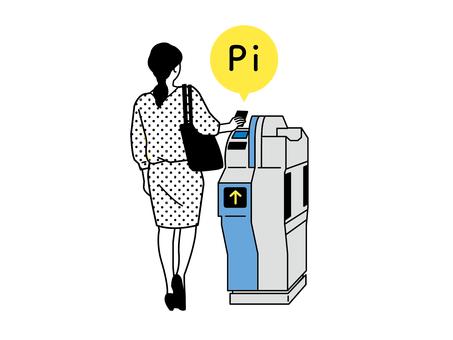 車站檢票口