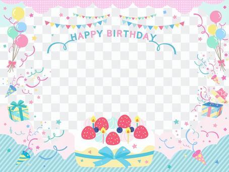酷色可愛生日框架