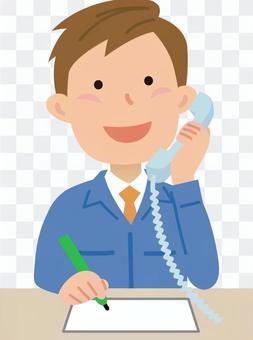 70120.工作服,座機電話,便箋